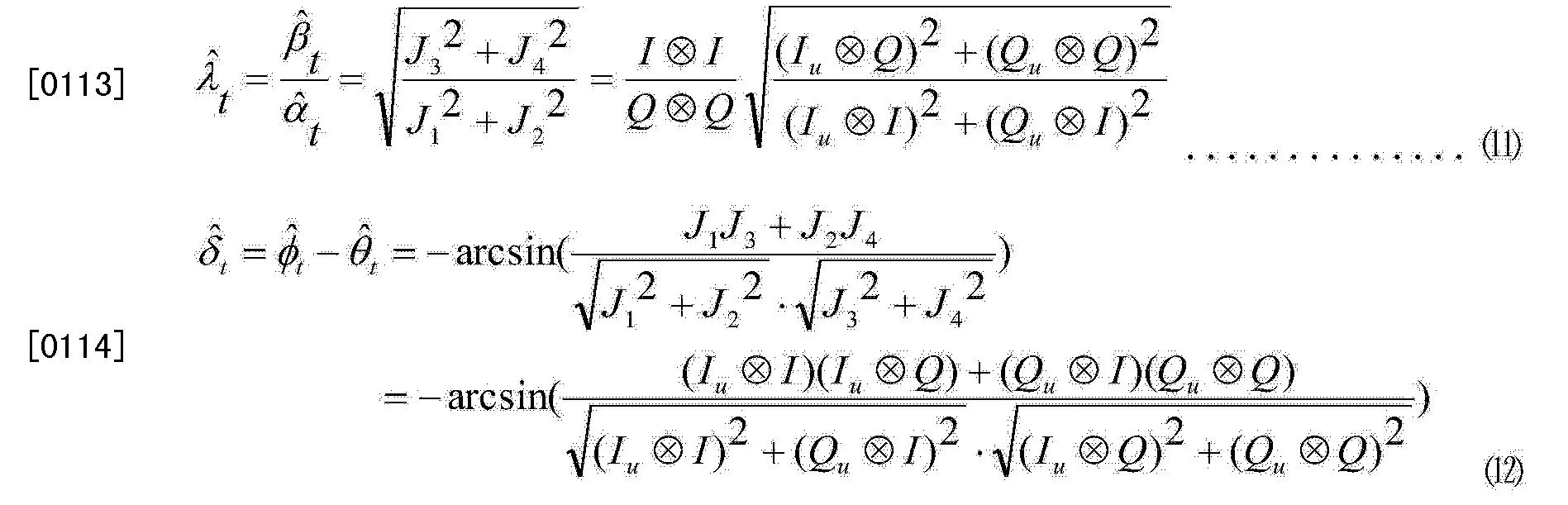 Figure CN102377700BD00111