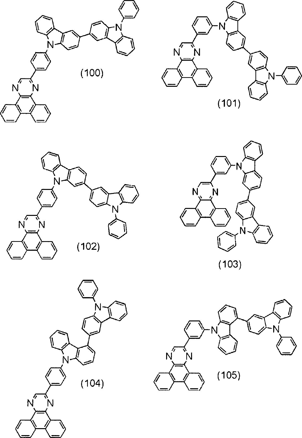 Figure DE102015213426A1_0011