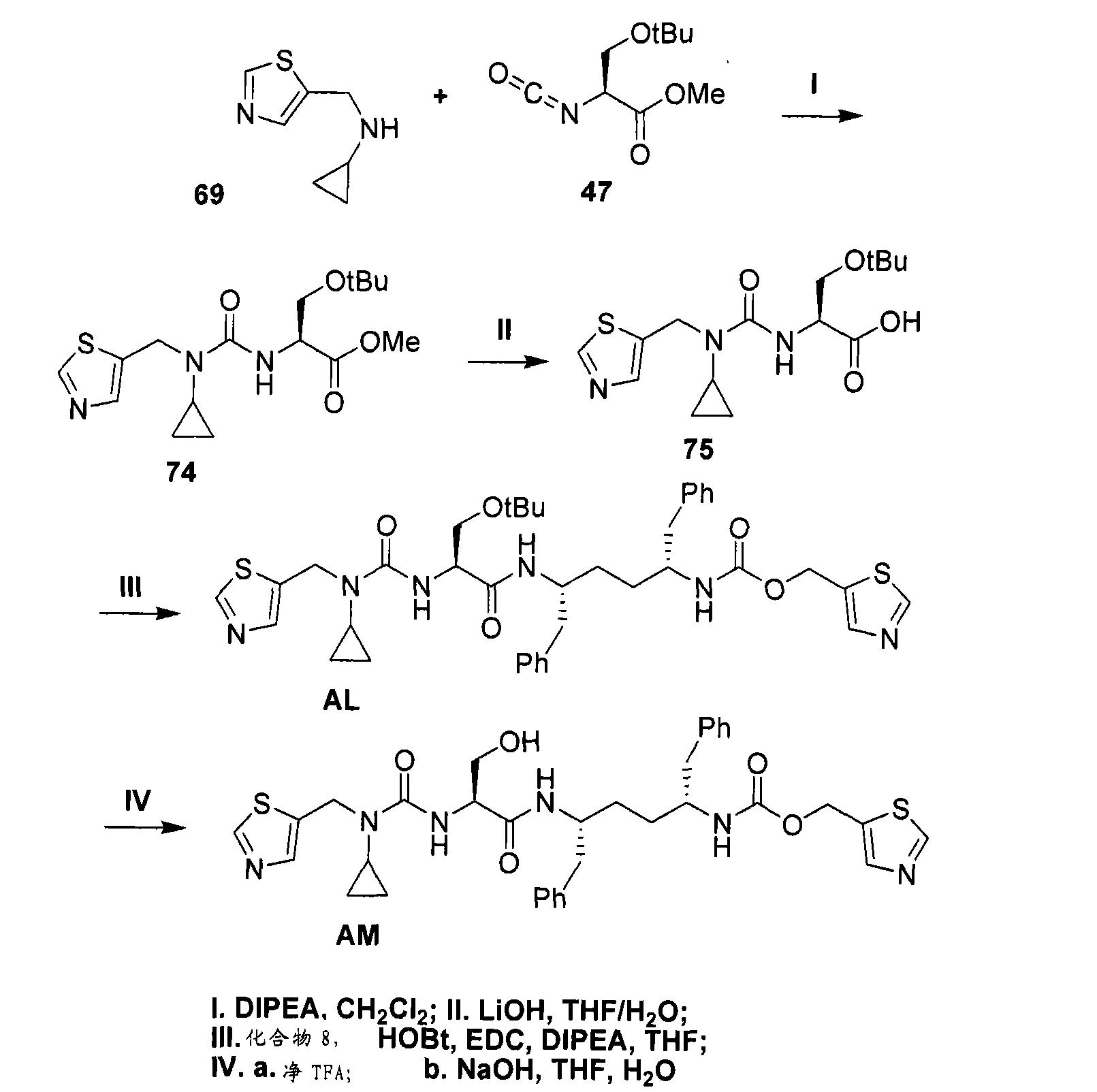 Figure CN101490023BD02061