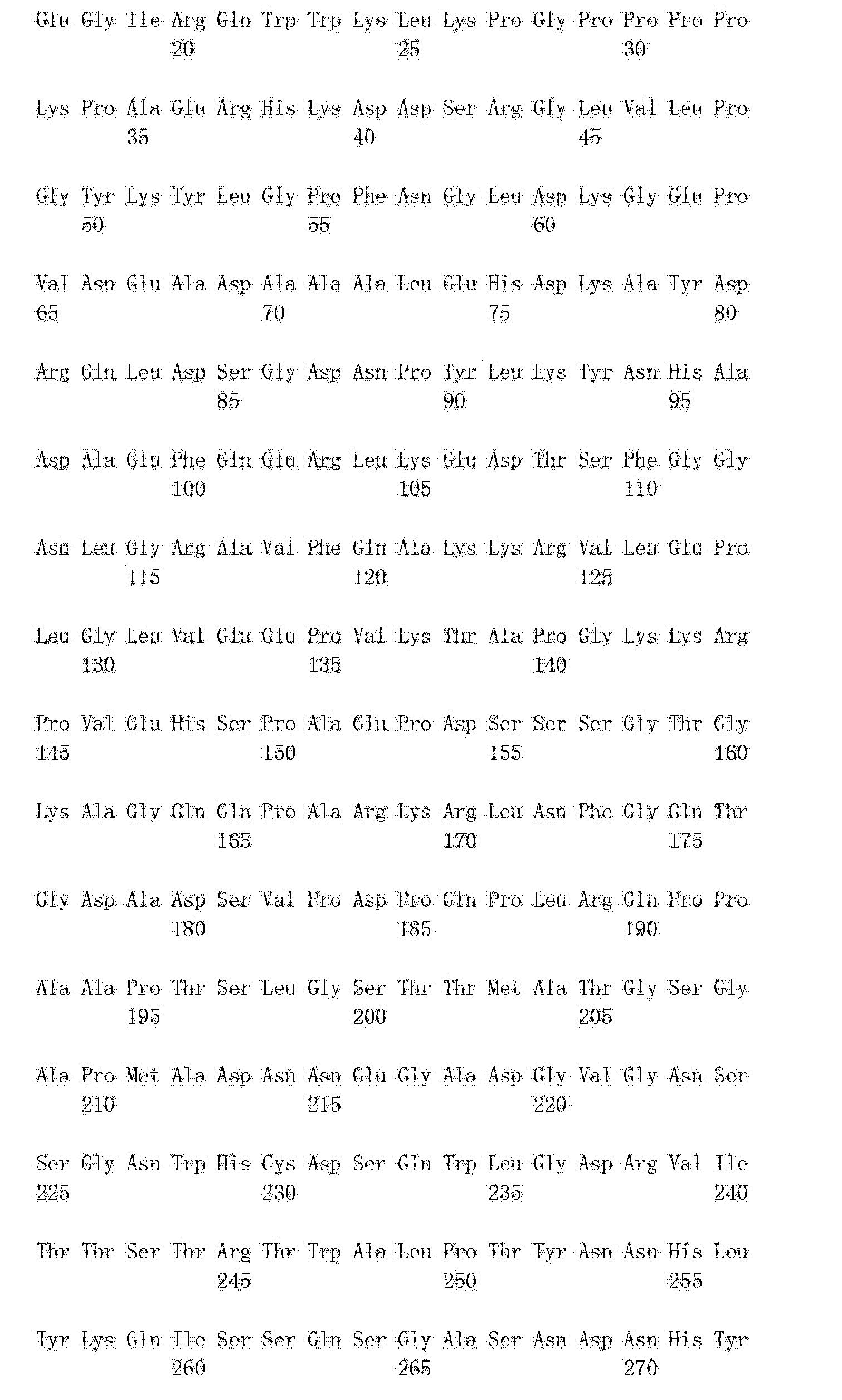 Figure CN102994549AD01011