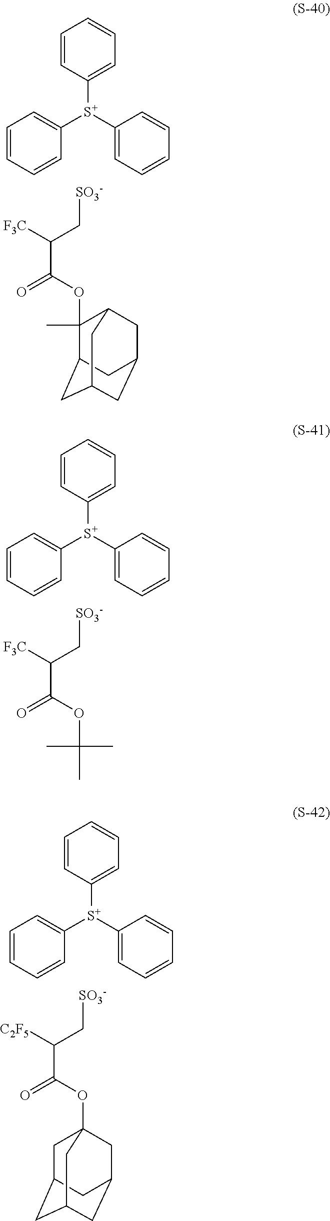 Figure US09477149-20161025-C00052