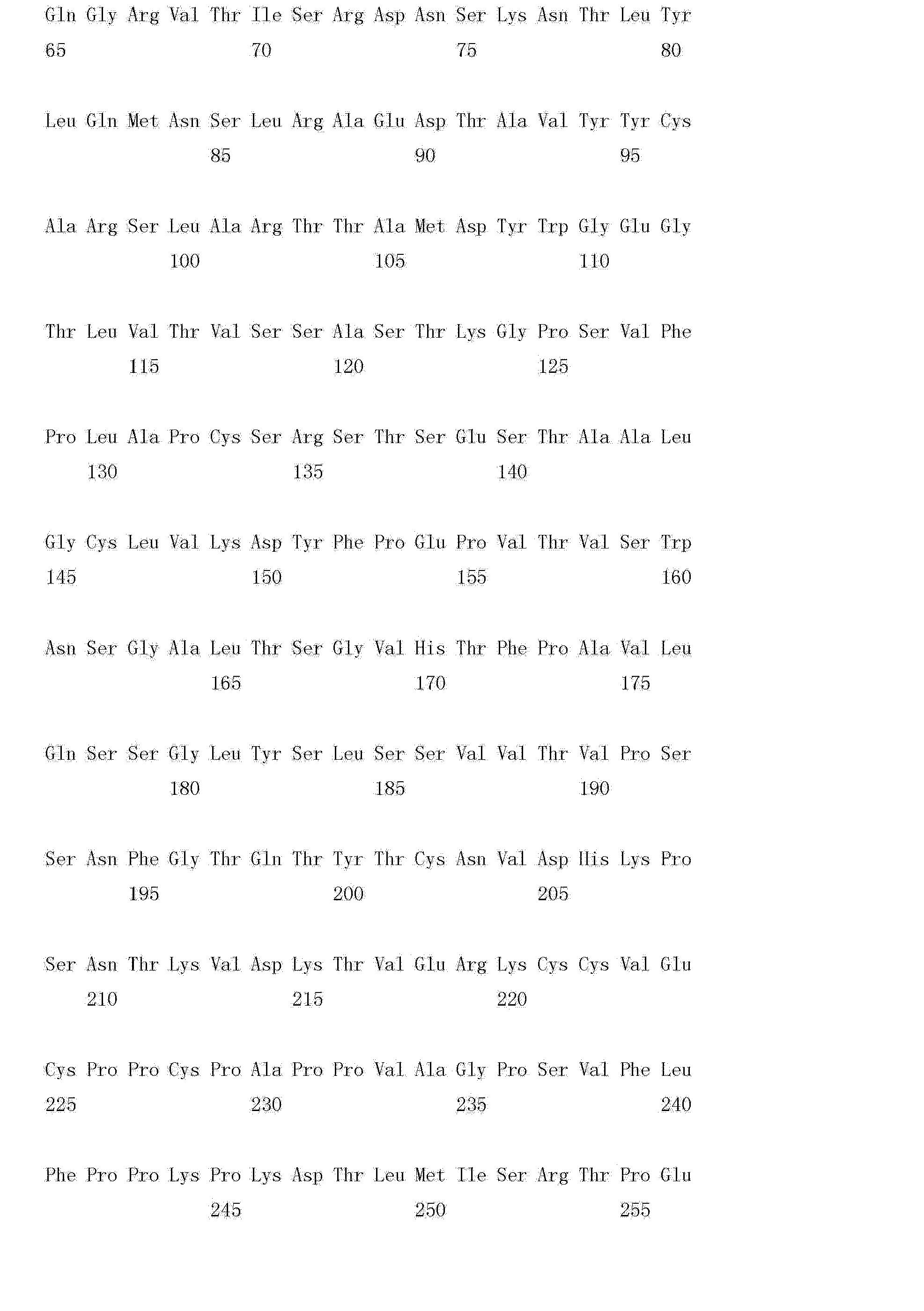 Figure CN102993304AD01171