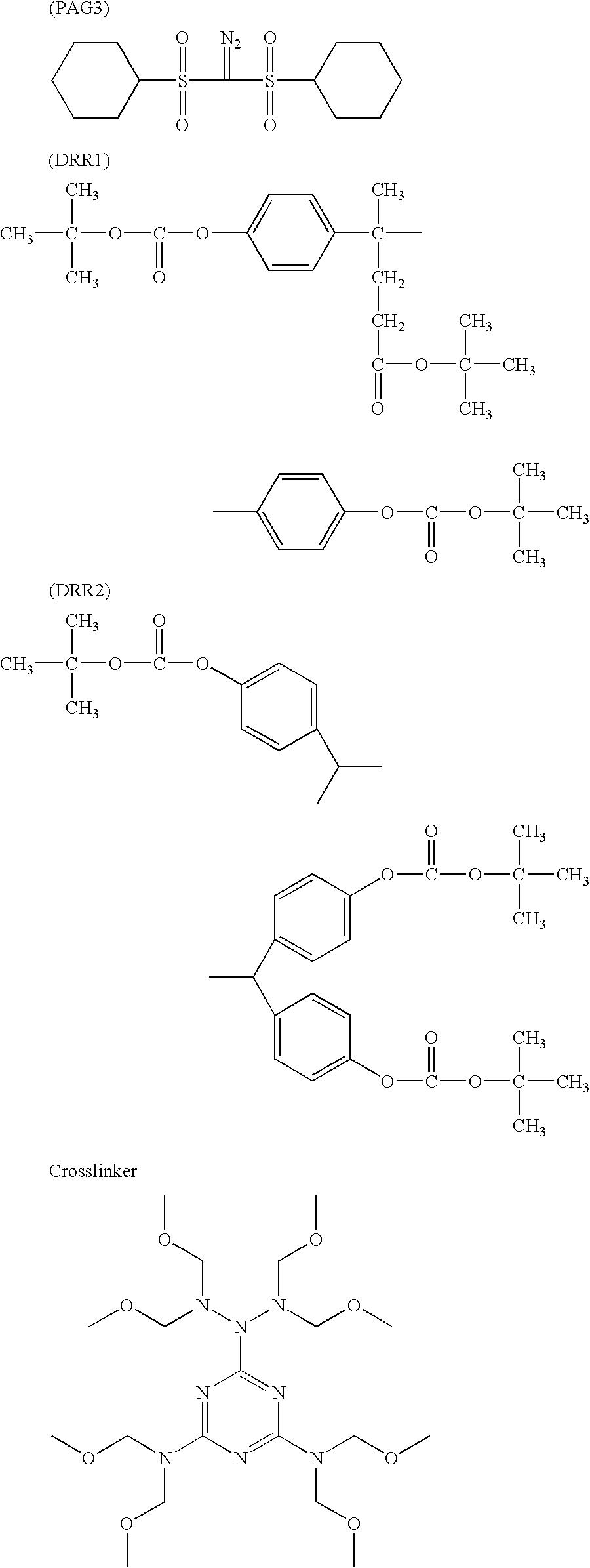 Figure US06455223-20020924-C00059