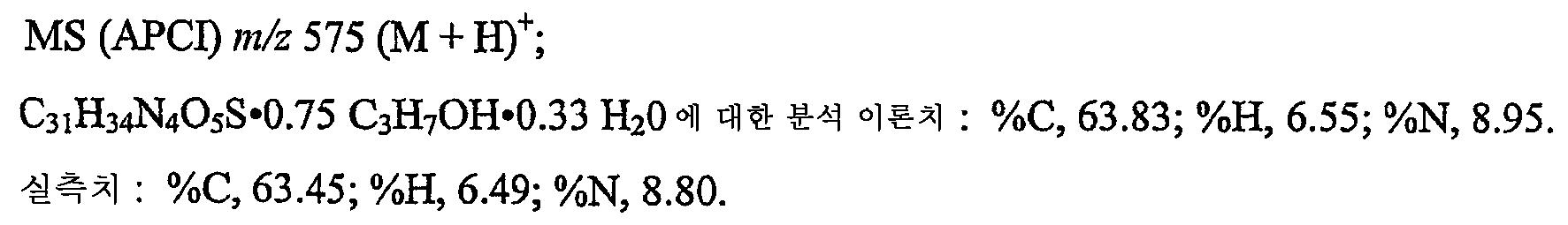 Figure 112006013759285-pct00302