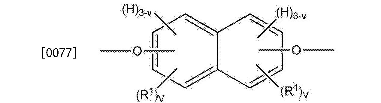 Figure CN104582671BD00122