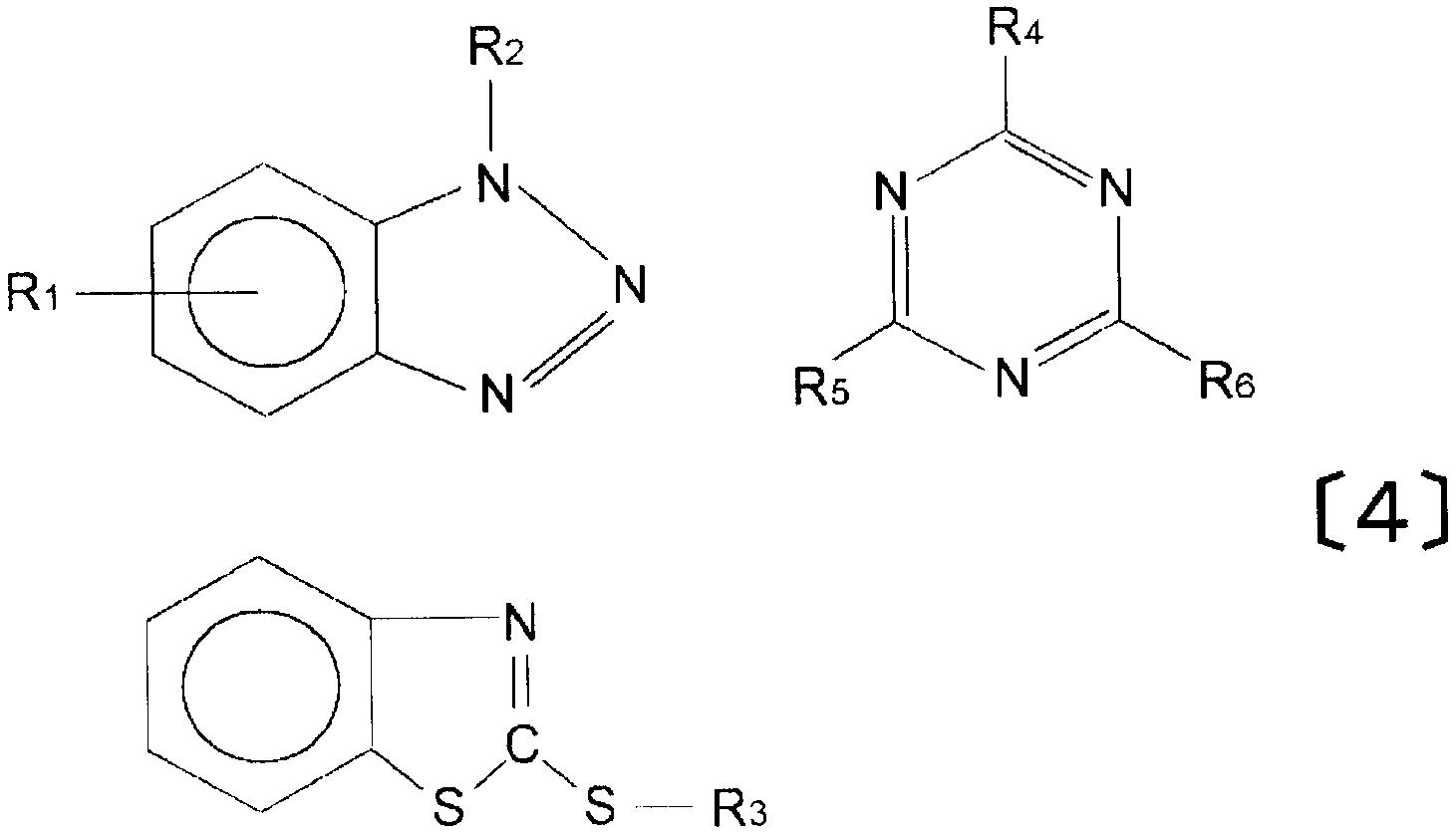 Figure 112015035088745-pct00008