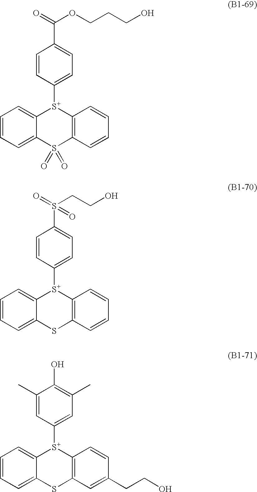 Figure US08852845-20141007-C00024
