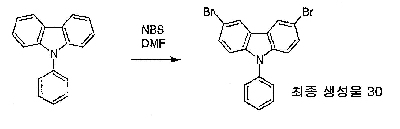 Figure 112010002231902-pat00123