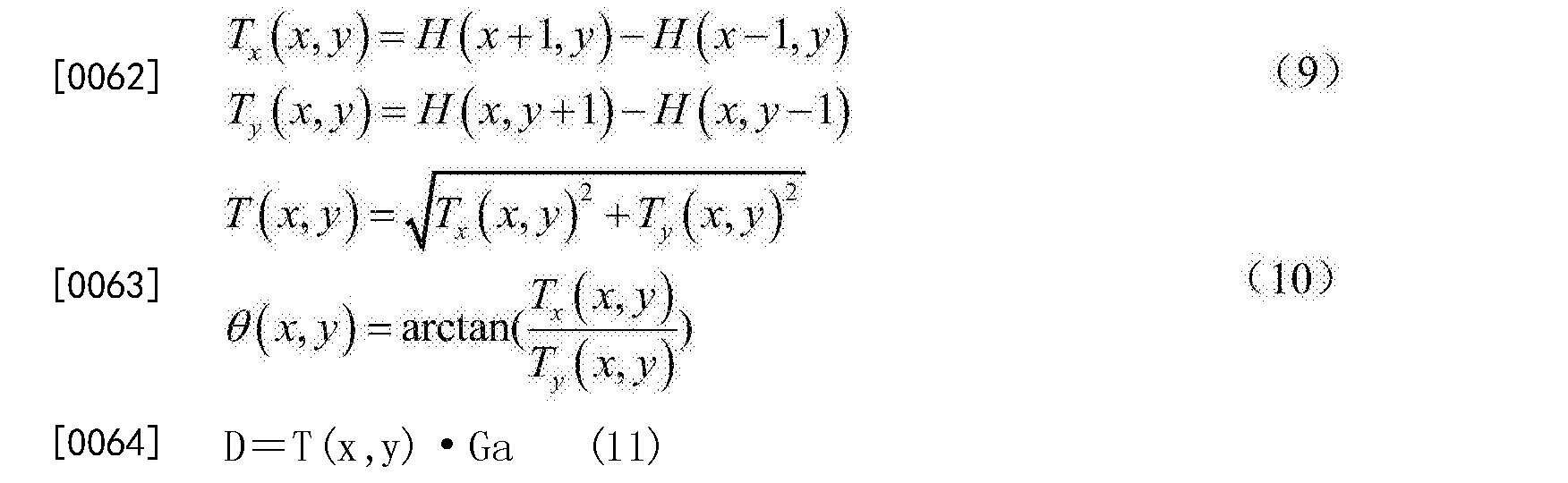 Figure CN108335509AD00114