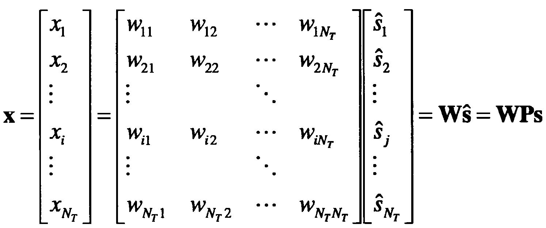 Figure 112013043328389-pct00015