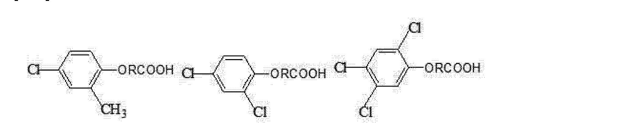 Figure CN103226138BD00041