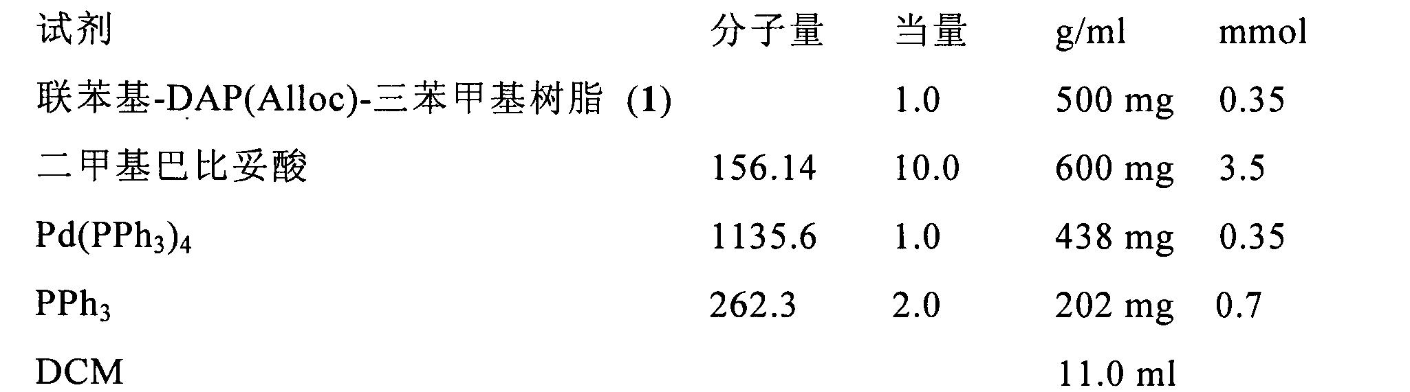 Figure CN102267924AD00762