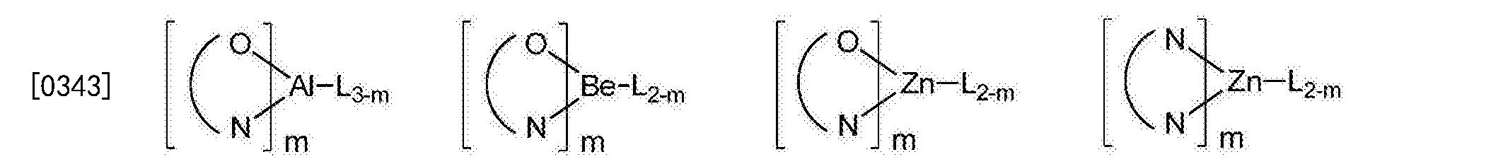 Figure CN106749425AD01112