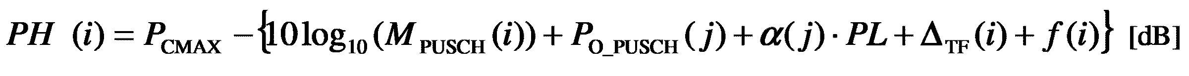 Figure PCTKR2011002286-appb-I000006