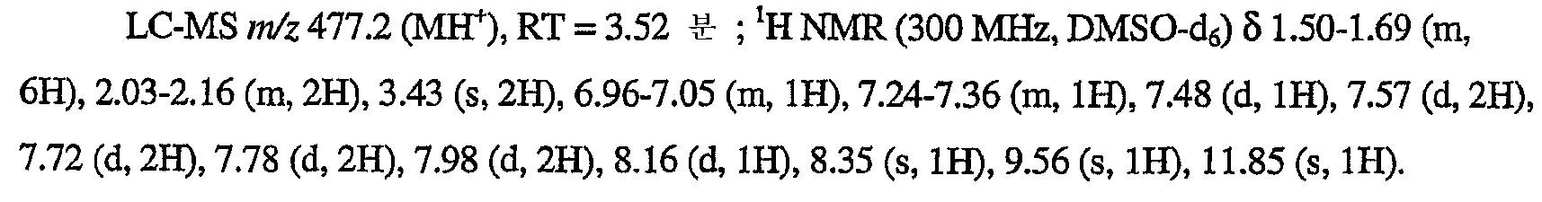 Figure 112007082249387-PCT00124