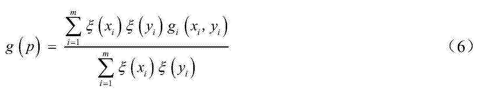 Figure CN104506828BD00086