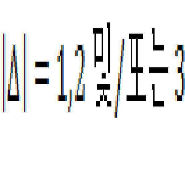 Figure 112016038118754-pct00524