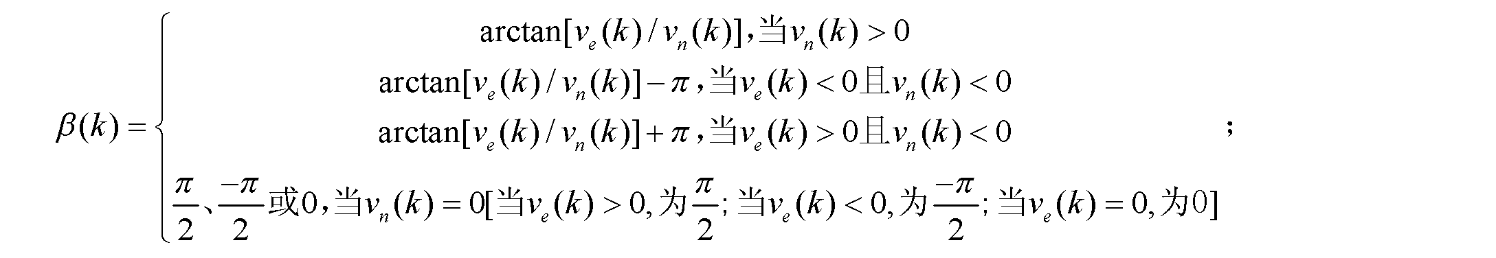 Figure CN102175463AD00165