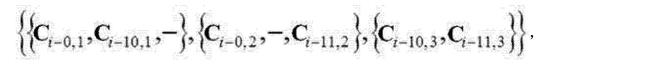 Figure CN102356597BD00151