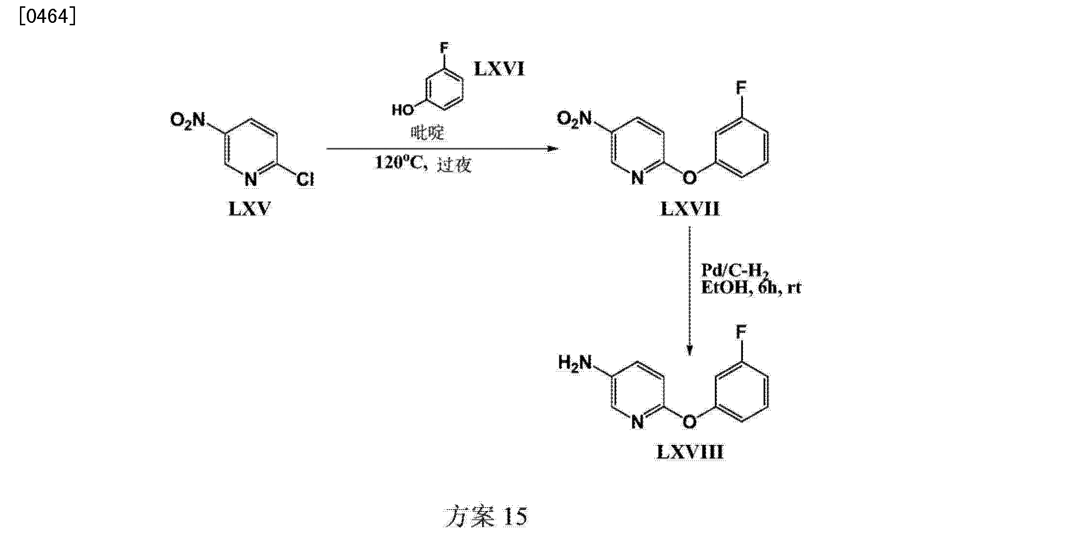 Figure CN103929963AD01512