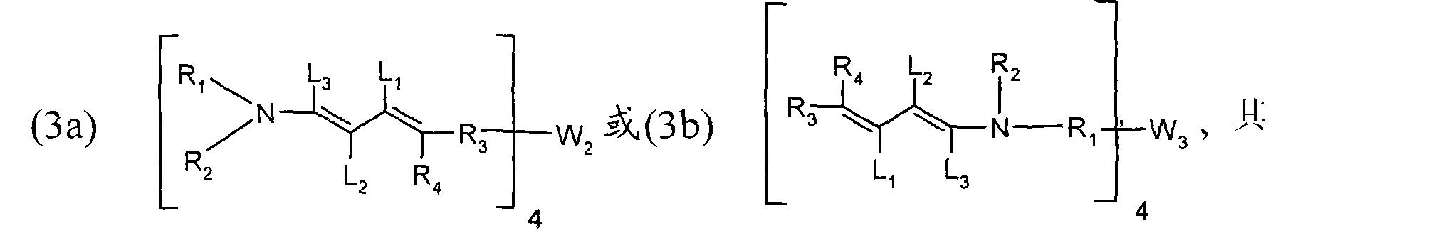 Figure CN101277674BD00141