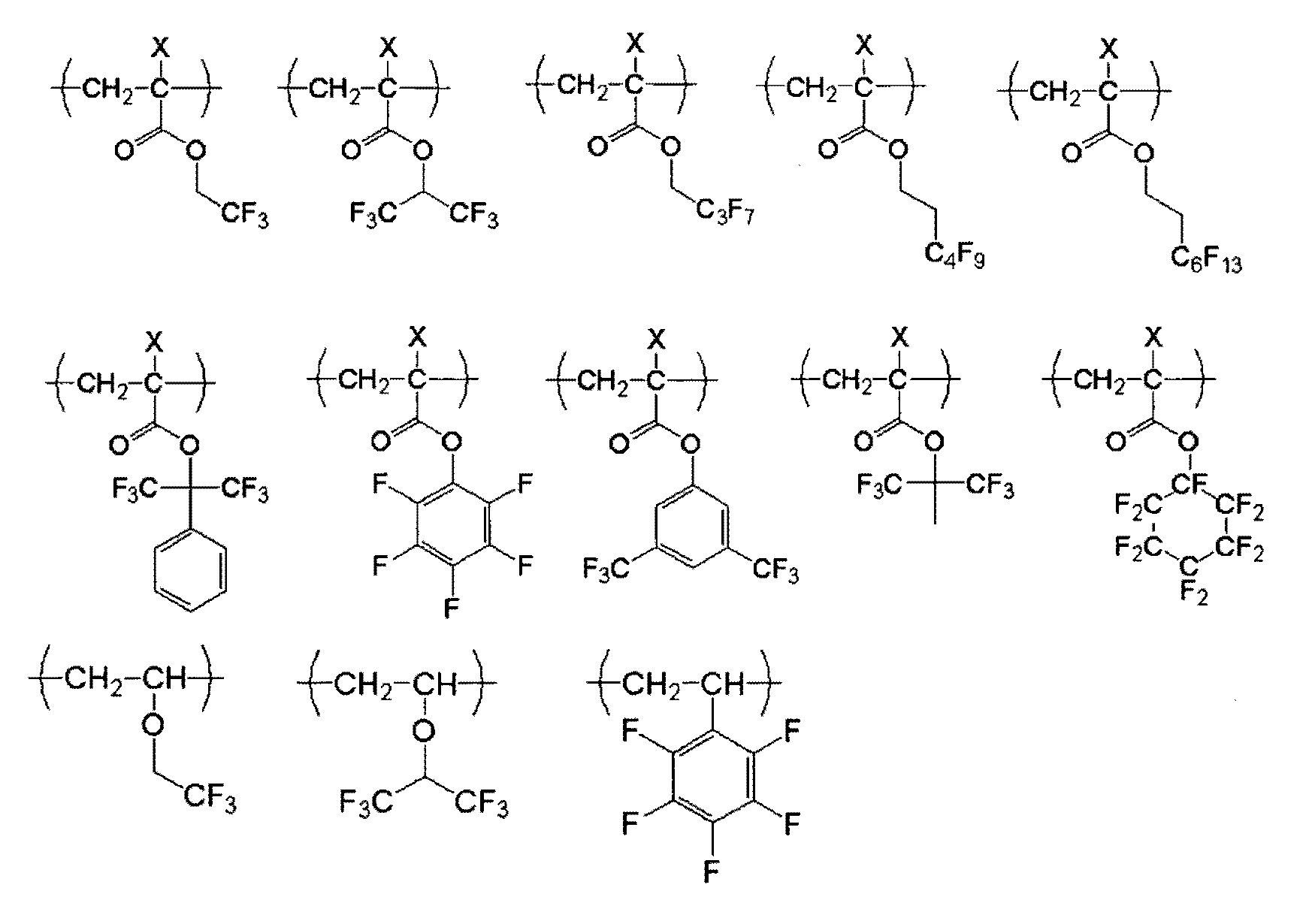 Figure 112011039817284-pct00078
