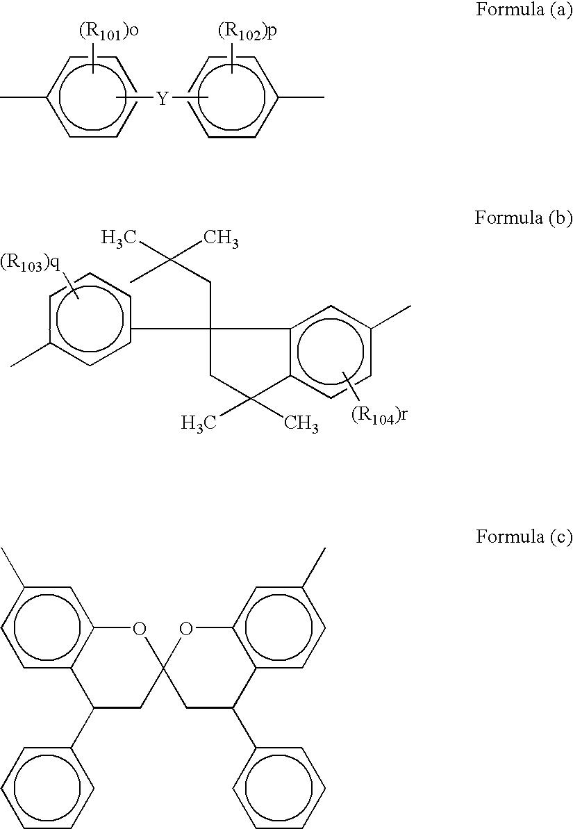 Figure US06939651-20050906-C00070