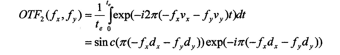 Figure CN102651134BC00031
