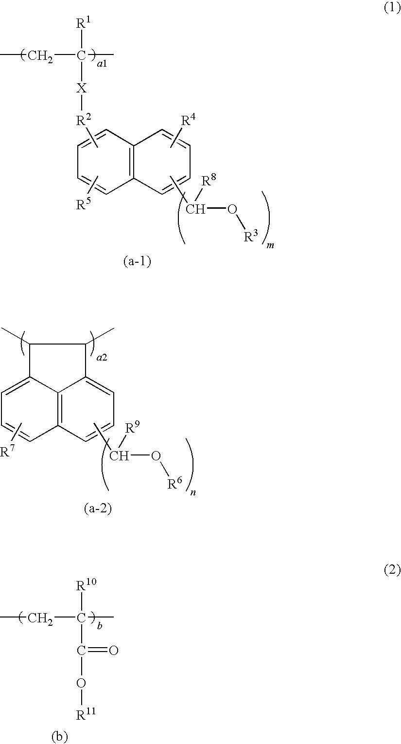 Figure US08057982-20111115-C00005