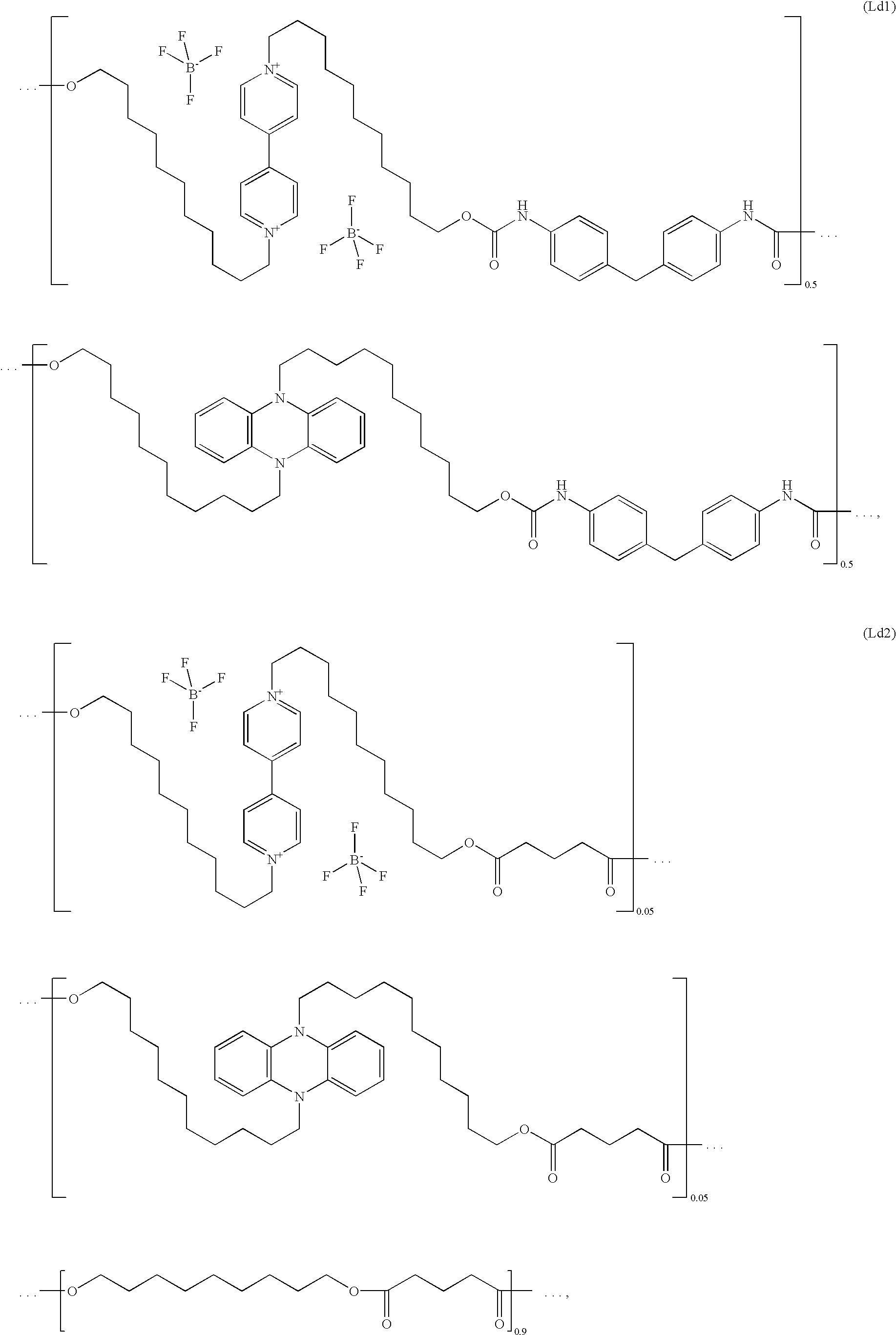 Figure US06509999-20030121-C00011