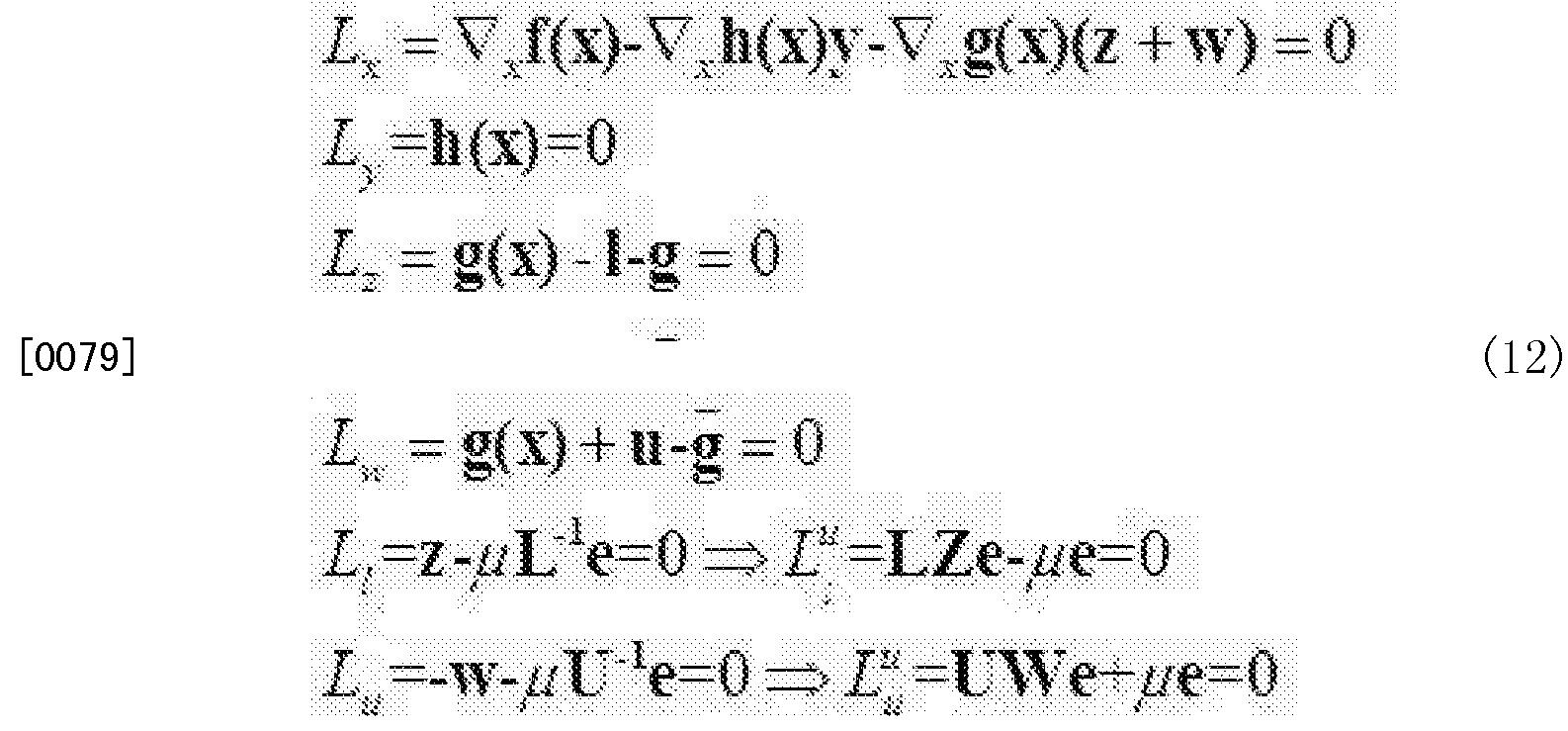 Figure CN103439941BD00124