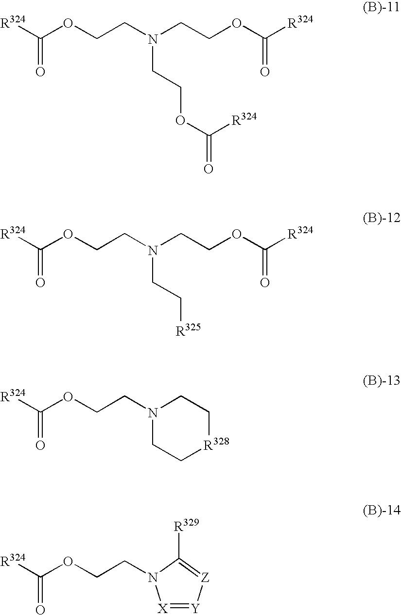 Figure US20080026331A1-20080131-C00077