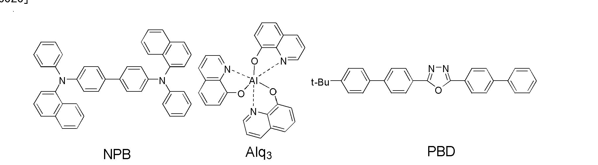Figure CN102167971BD00052