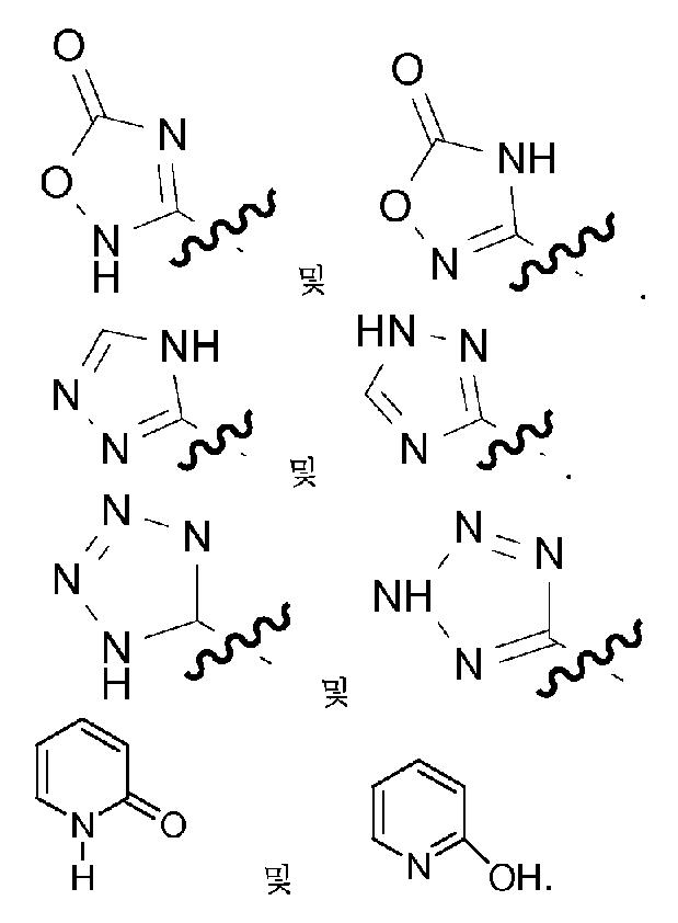 Figure pct00057