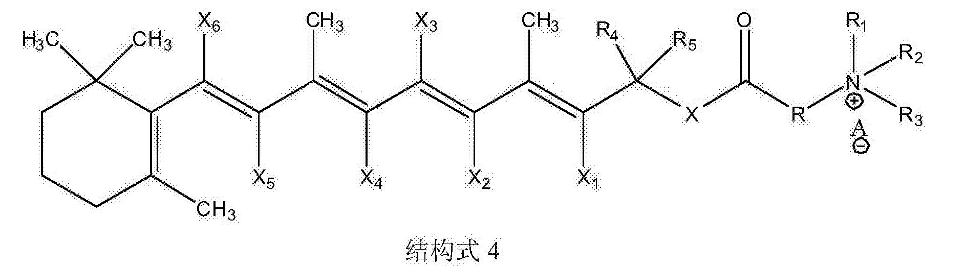 Figure CN107652212AC00021