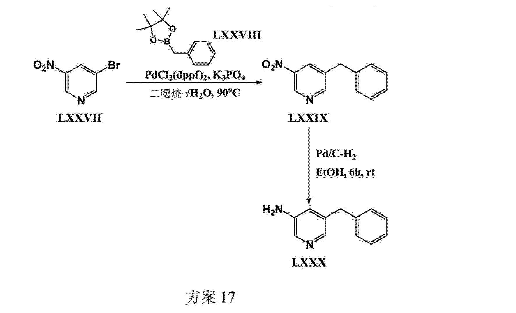 Figure CN103929963AD01542