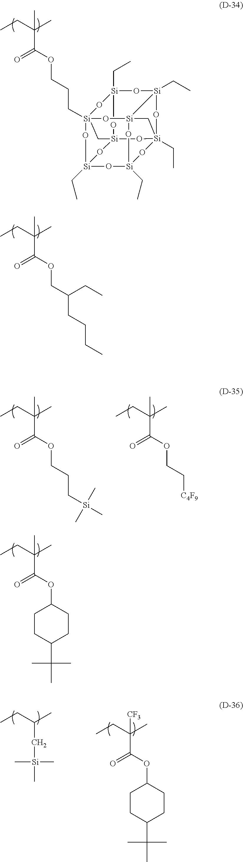 Figure US08632942-20140121-C00097