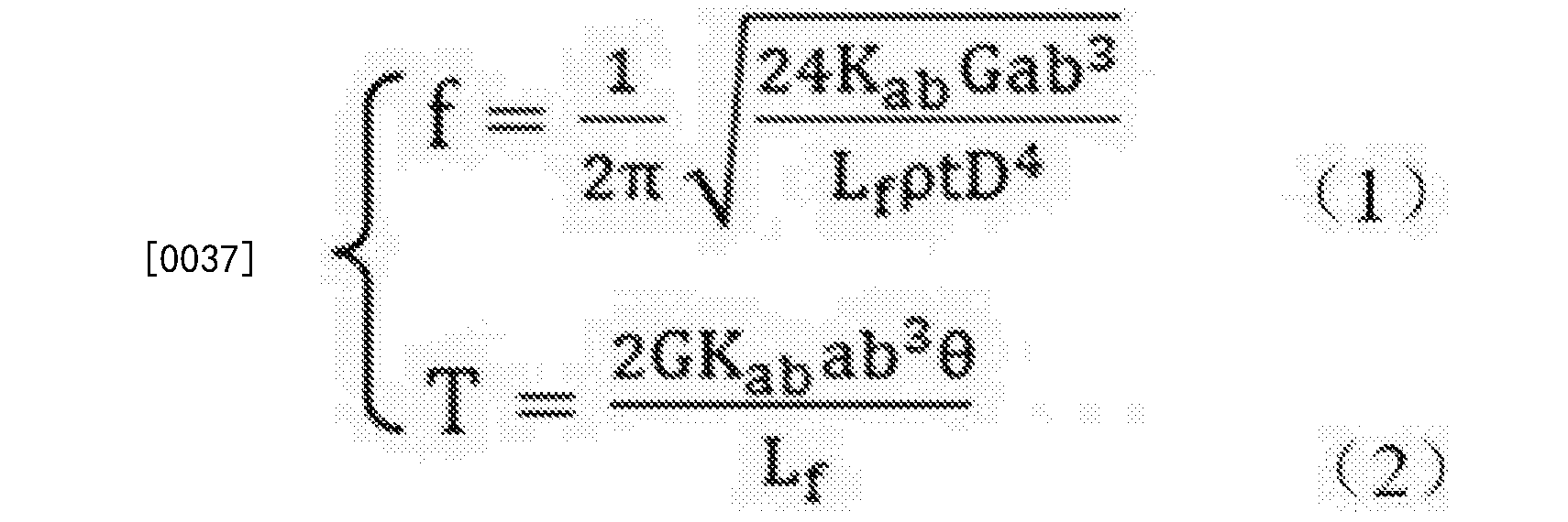 Figure CN105866942BD00051