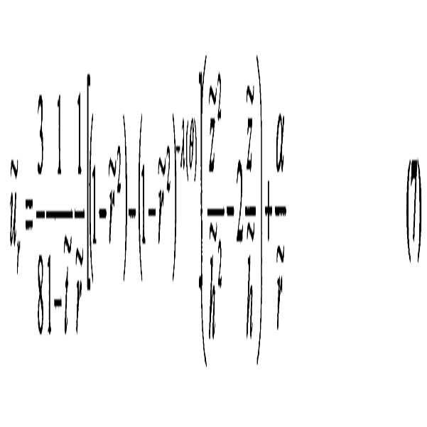 Figure 112006006262411-pat00016