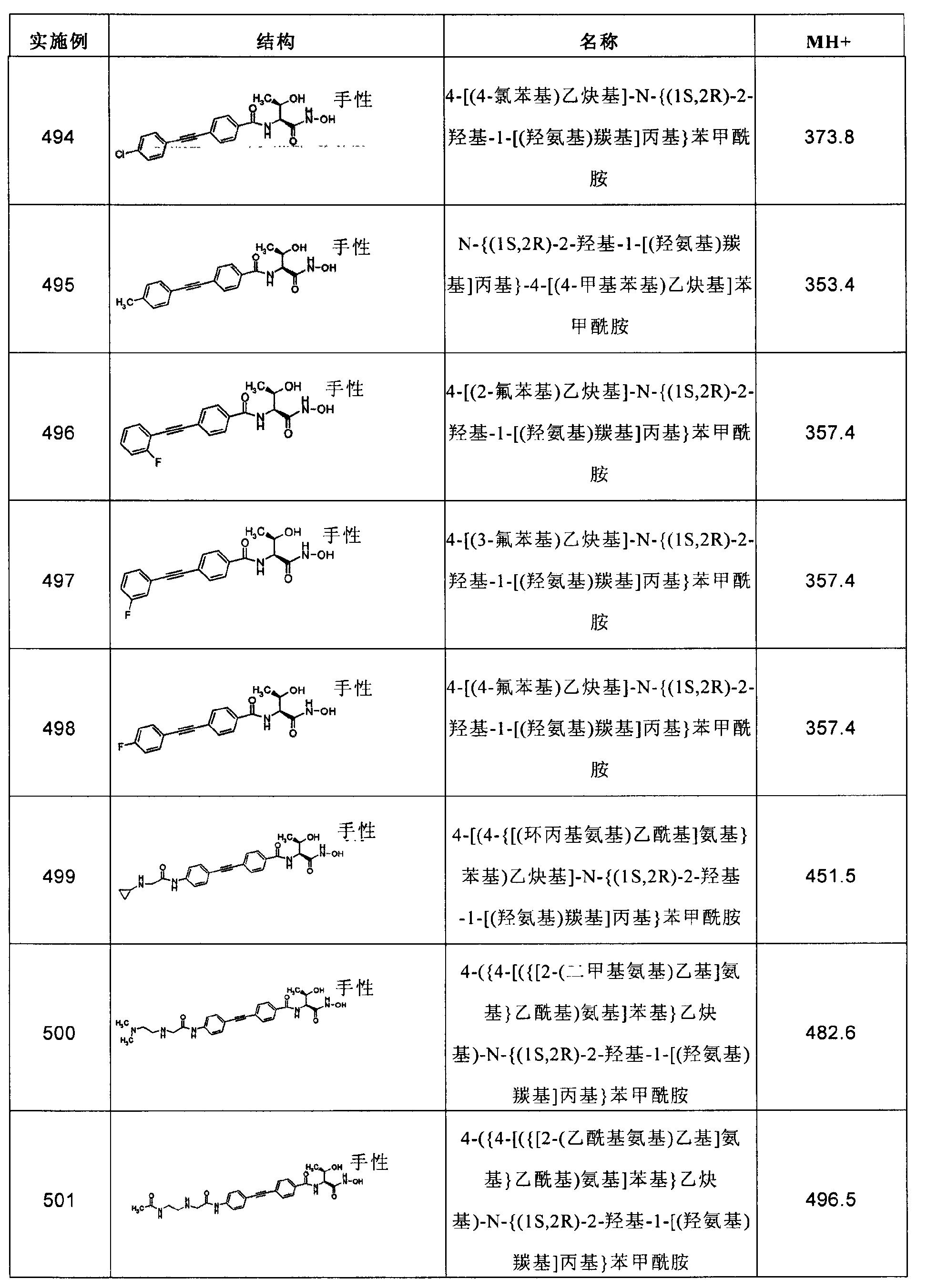 Figure CN102267924AD01811