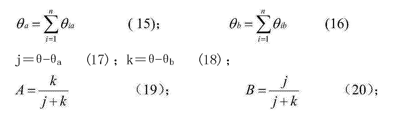 Figure CN105425801BD00074