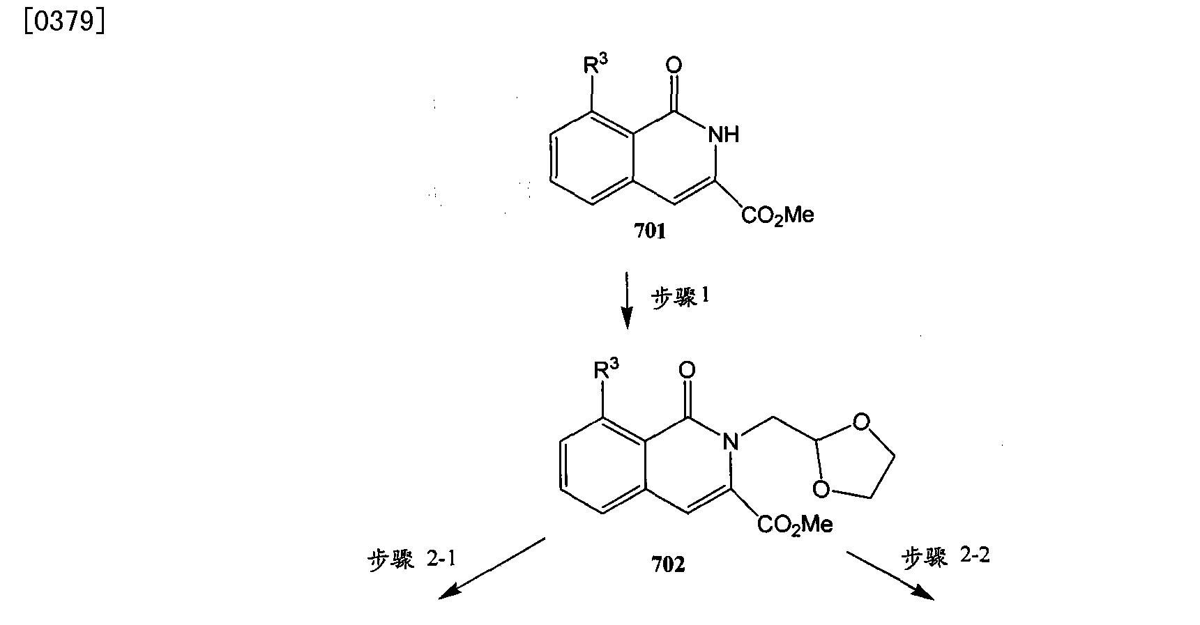 Figure CN101965335BD00571