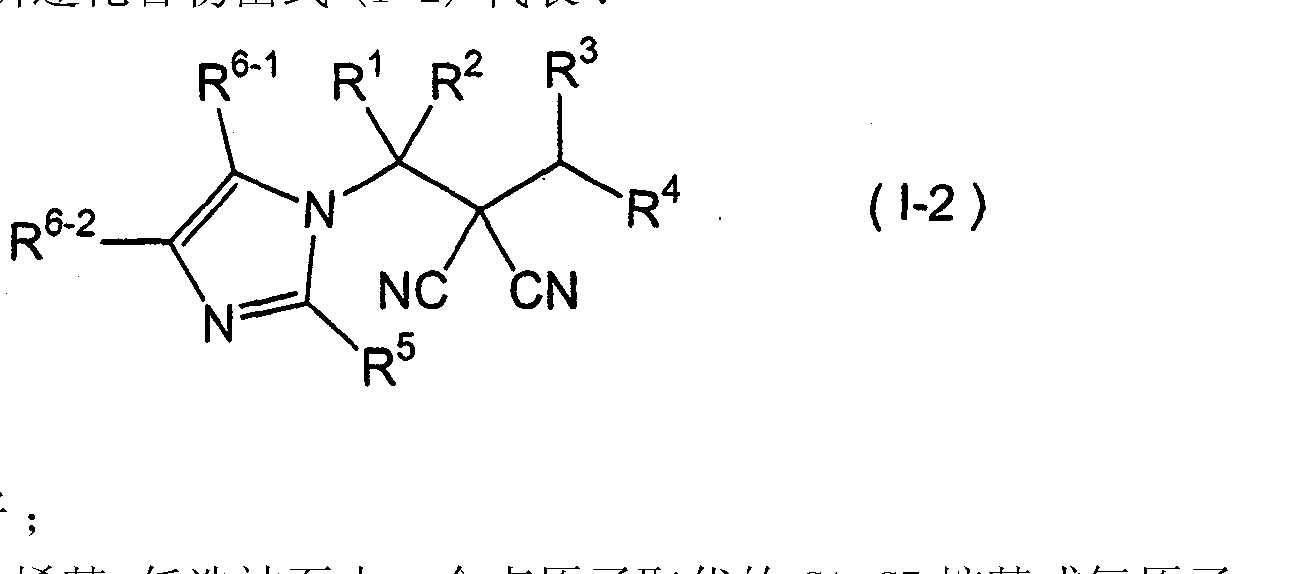 Figure CN101544606BC00021