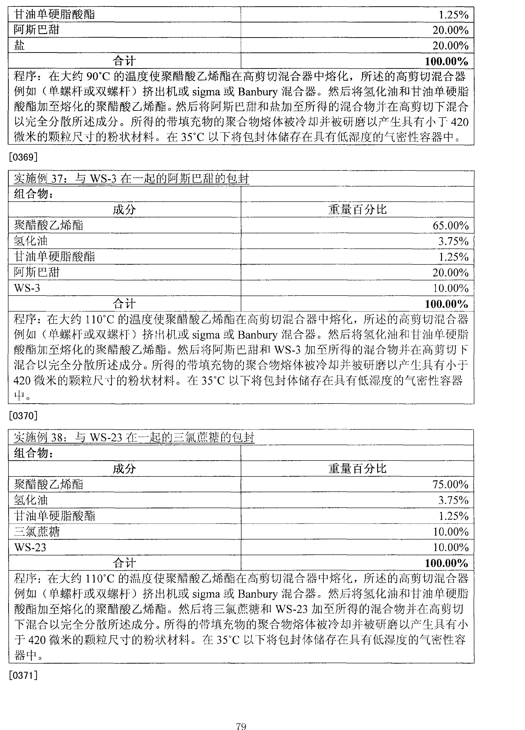 Figure CN101179944BD00791