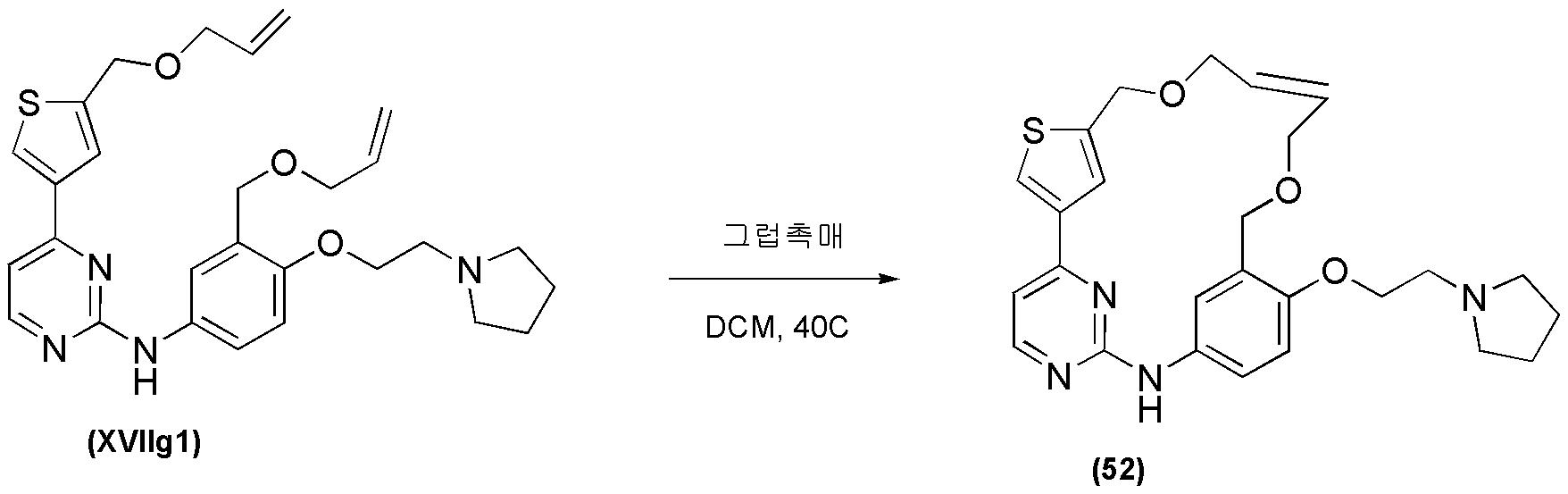 Figure 112014014553311-pat00084