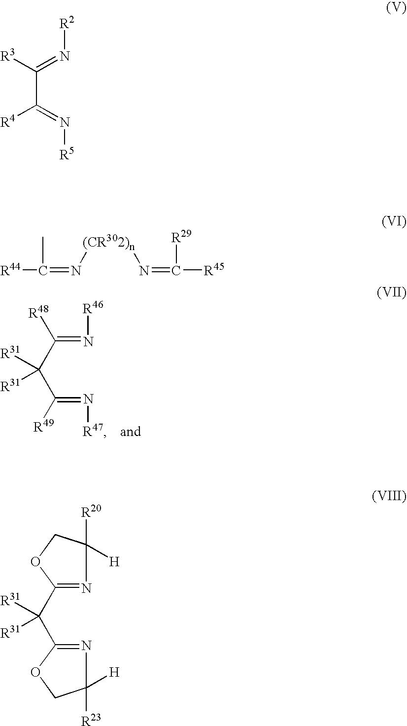 Figure US07199255-20070403-C00002