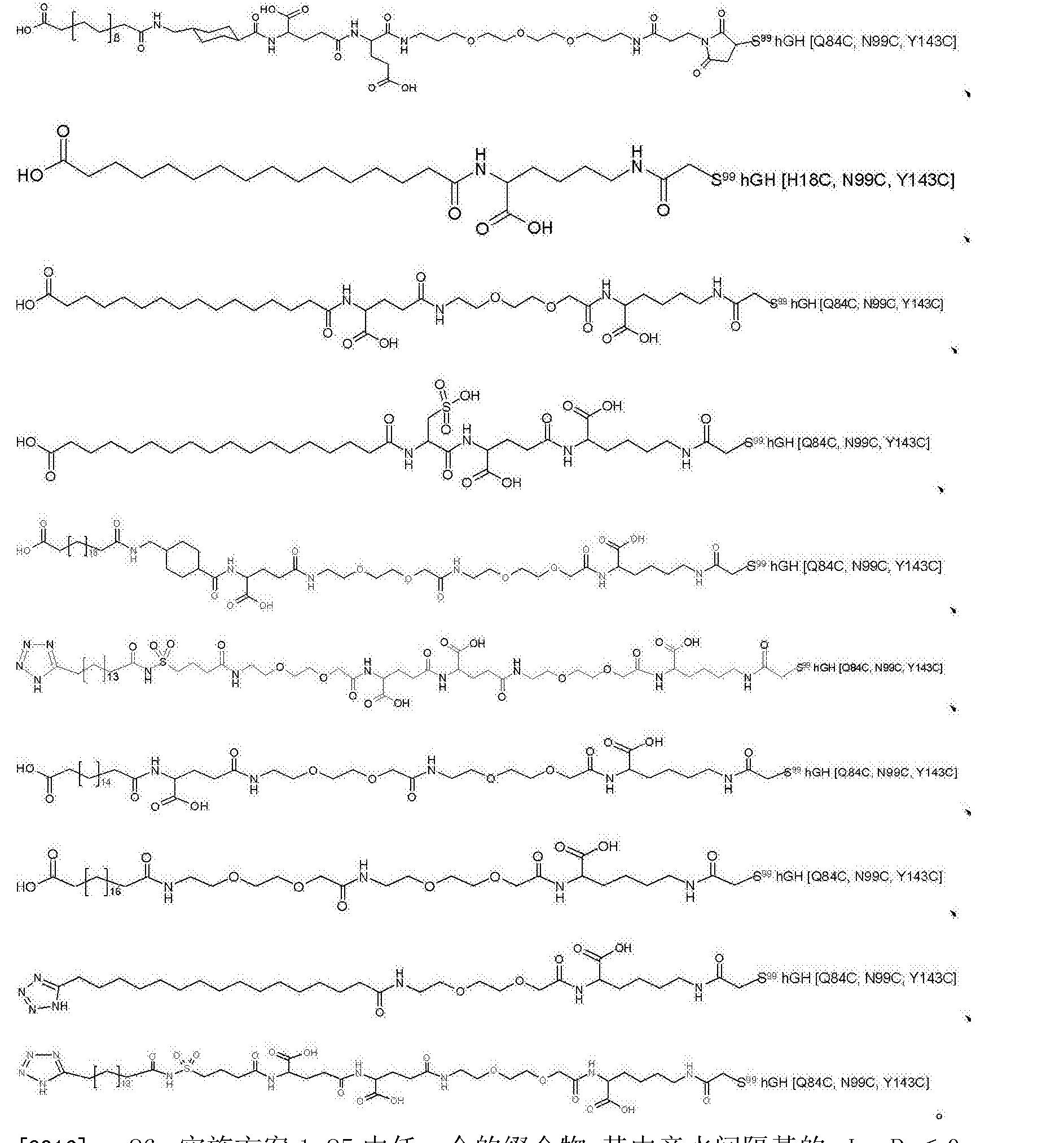 Figure CN103002918BD01031