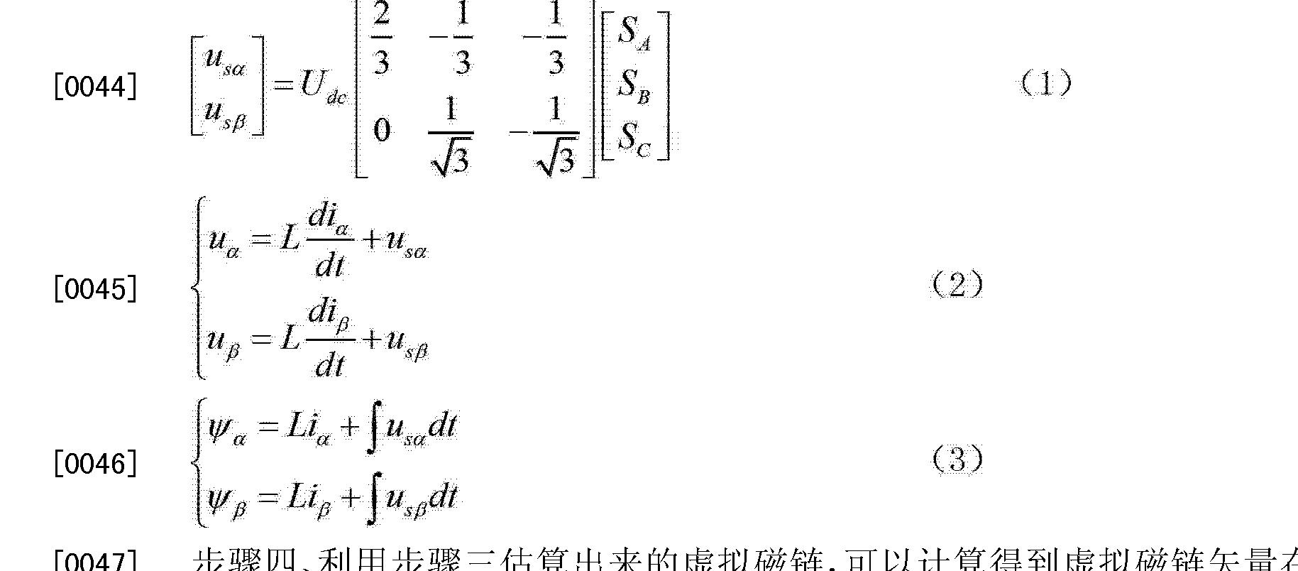 Figure CN103001246AD00051
