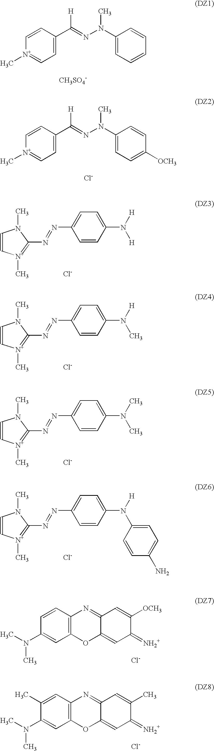 Figure US20040064901A1-20040408-C00008