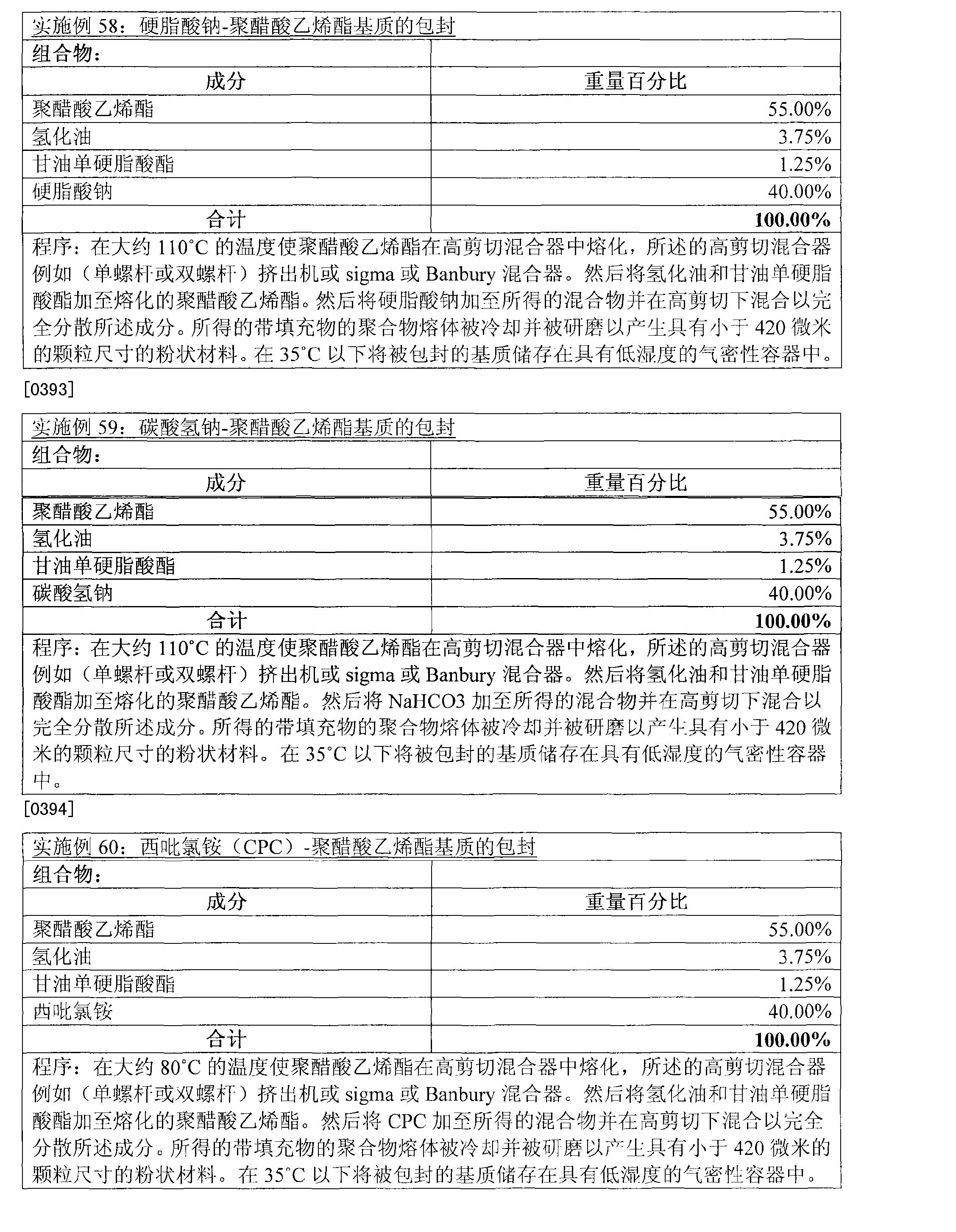 Figure CN101179944BD00881